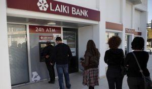 Bruselas aprueba la recapitalización de los bancos cooperativos de Chipre